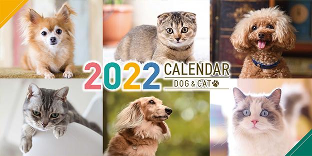 2022動物名入れカレンダー