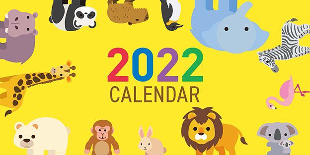2022イラスト名入れカレンダー